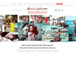 www.katrinamolchanova.com