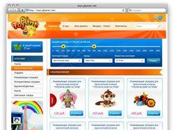 [Магазин] Интернет-магазин игрушек