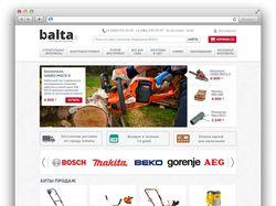 """[Магазин] """"Balta"""" – полезный магазин"""