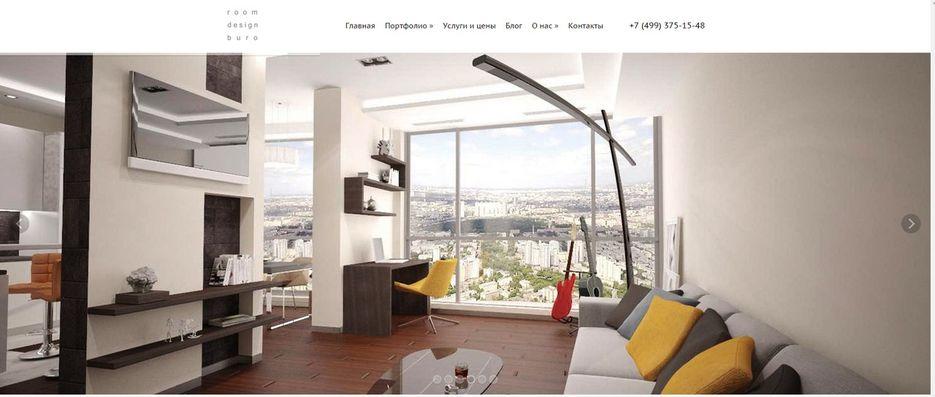 Сайт компании по дизайну интерьеров