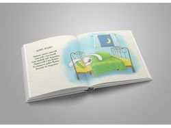 Иллюстрация для детской книги стихов