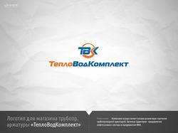 Логотип ТеплоВодКомплект