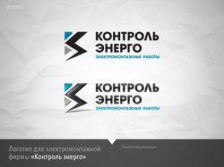 Логотип Контроль энерго