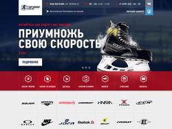 hockey-expert.ru - хоккейная экипировка
