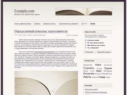 сайт о книгах
