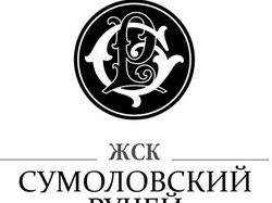 ЖСК «Сумоловский ручей»