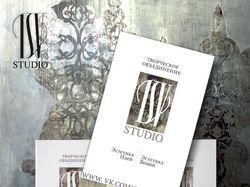 IVV studio