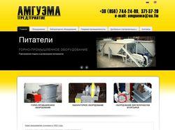 www.amguema.com