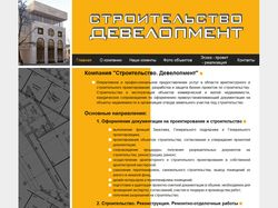www.building2002.com.ua