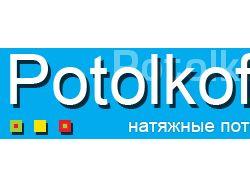 Potolkoff