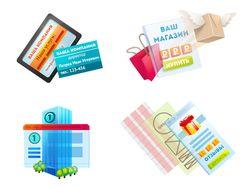 Иконки для сайта веб-студии
