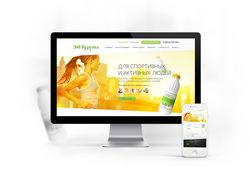 Дизайн сайта – Curunga