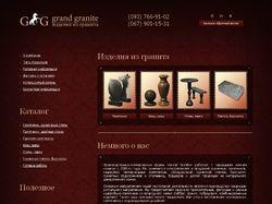 Grand Granite