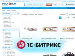 Магазин рыболовных товаров Mnogolov.ru, 1c-bitrix