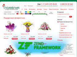 Магазин цветов и букетов glamelia.ru на ZF