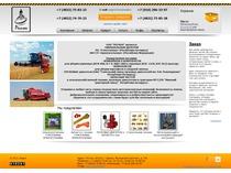 Редизайн сайта с каталогом (с/х техника+зап.части)