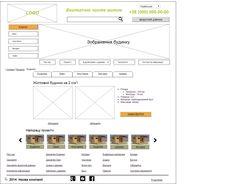 Разработка сайта с каталогом