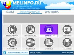 Сайт бесплатных программ для ПК