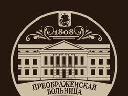 Психиатрическая больницы №3 им. В.А.Гиляровского
