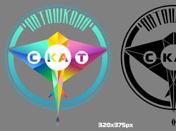 Лого автошколы «СКАТ»