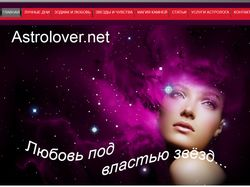 www.astrolover.net