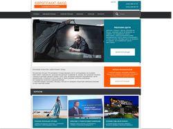 Сайт рекламной компании Европлакат-запад