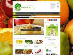 Новостной сайт О здоровом образе жизни