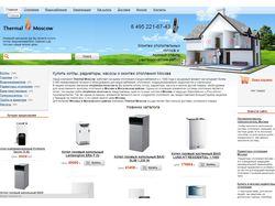 Интернет - магазин бытовой техники