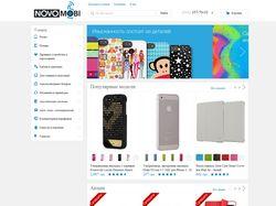 Верстка интернет-магазина Apple