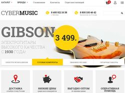 Верстка интернет-магазина музыкальных инструментов