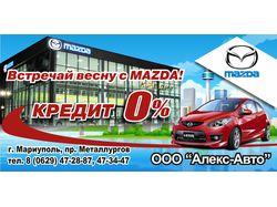 Дизайн постера для автосалона
