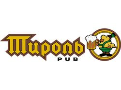 Логотип Паб Тироль