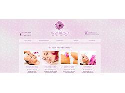 Сайт частного косметолога