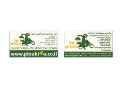 Visit Card Pinuki4u