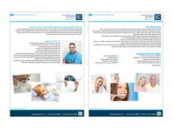 Flyer2 BE Dental Cosmetic Dentistry Center
