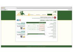 Web Site Pinuki4u