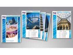 Календарь TNS