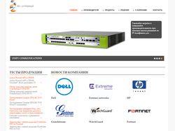 Сайт компании ARS-Integration