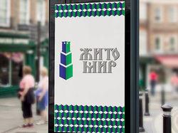 логотип для города