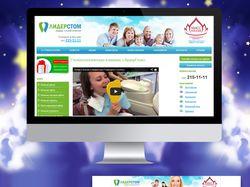 Сайт-визитка liderstom.ru