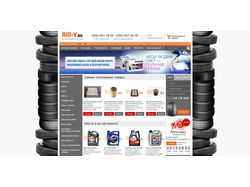 Интернет магазин под управлением Modx Revo