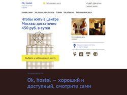 Ok-Hostel