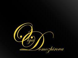 Логотип дизайнера элитной одежды