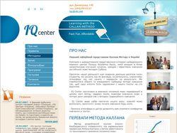 IQ Center