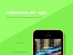 cafemania.me app