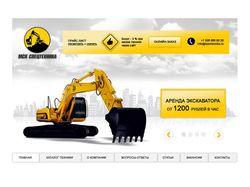 "Дизайн сайта ""mskspectehnika.ru"""