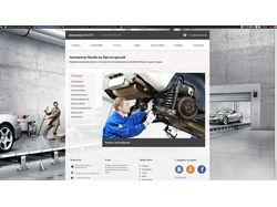 Сайт для автоцентра Мазда