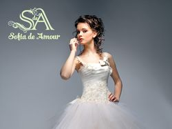 Sofia de Amour (товарный знак)