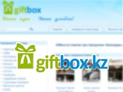 GiftBox.KZ - Портал про праздники