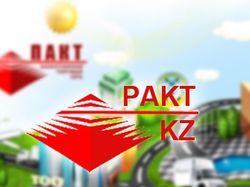 Pakt.kz – Разработка сайта визитки.